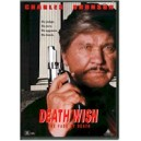 DEATH WISH - THE FACE OF DEATH (MOVIE)